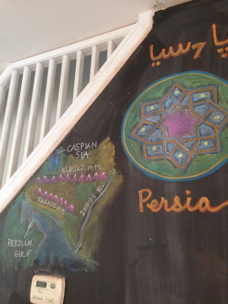 persian chalkboard