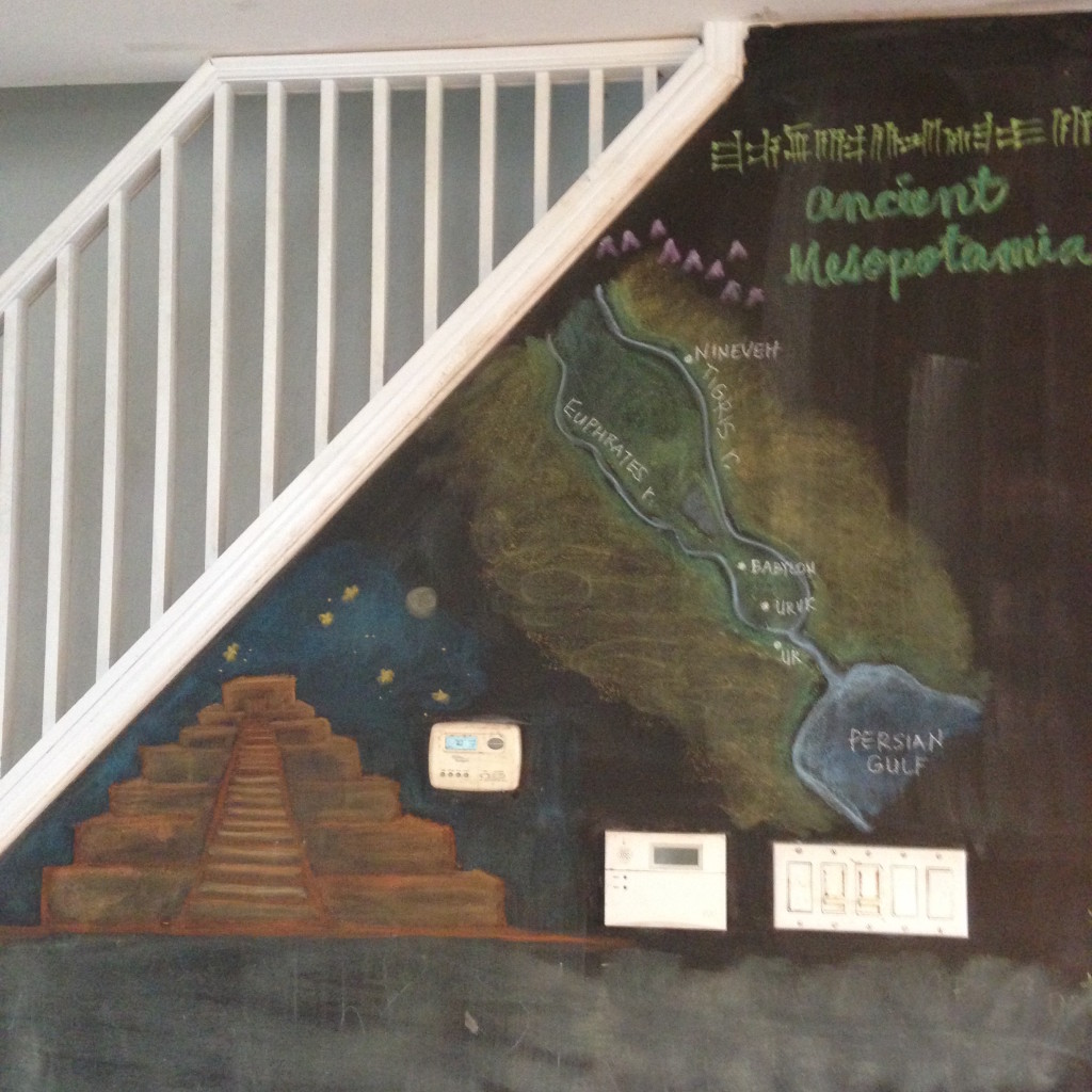 mesopotamia_chalkboard drawing